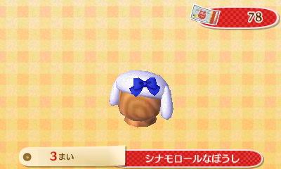 f:id:shinobu11:20161225151521j:plain