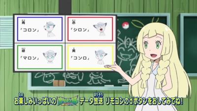 f:id:shinobu11:20170216053204j:plain:h200