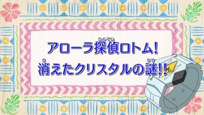 f:id:shinobu11:20170311125440j:plain:h200