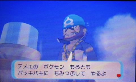 f:id:shinobu11:20170312181750j:plain