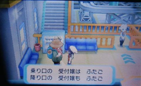 f:id:shinobu11:20170312181826j:plain