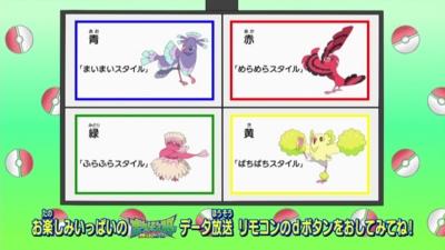 f:id:shinobu11:20170319155322j:plain:h200