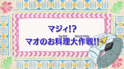 f:id:shinobu11:20170319155340j:plain:h200