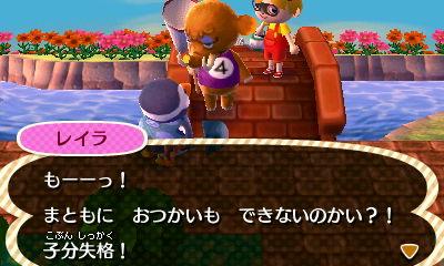 f:id:shinobu11:20170320081750j:plain