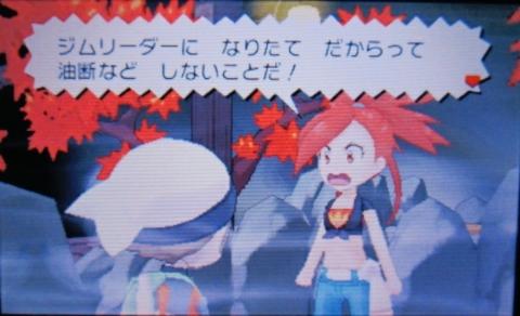 f:id:shinobu11:20170322080126j:plain