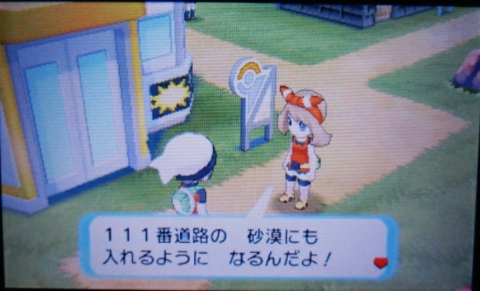 f:id:shinobu11:20170322080217j:plain
