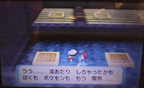 f:id:shinobu11:20170322080239j:plain