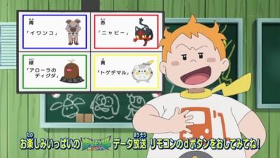f:id:shinobu11:20170509111651j:plain:h200