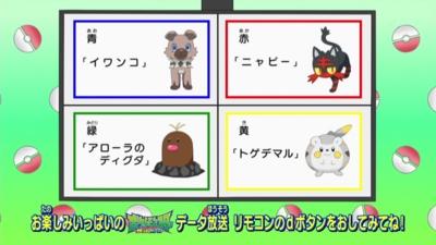 f:id:shinobu11:20170509111652j:plain:h200