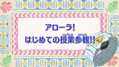 f:id:shinobu11:20170515154559j:plain:h200
