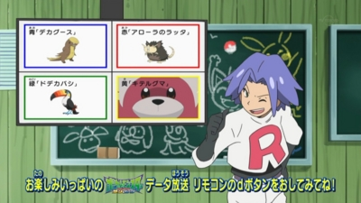 f:id:shinobu11:20170519115447j:plain:h200