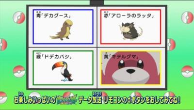 f:id:shinobu11:20170519115448j:plain:h200