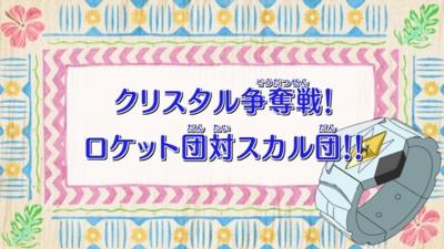 f:id:shinobu11:20170519115504j:plain:h200