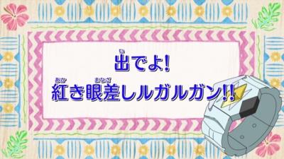 f:id:shinobu11:20170528083216j:plain:h200