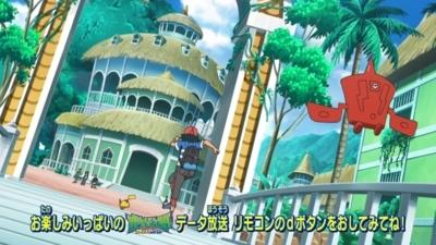 f:id:shinobu11:20170625102943j:plain:h200