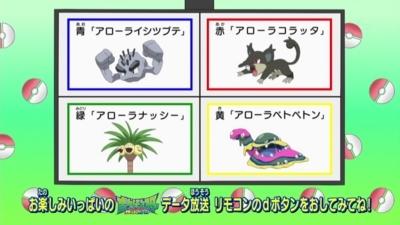 f:id:shinobu11:20170701134936j:plain:h200