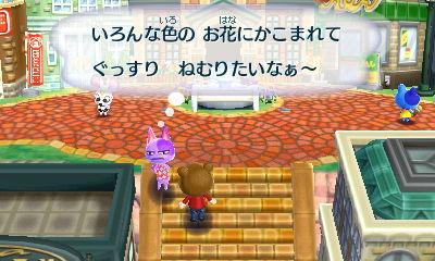 f:id:shinobu11:20170704130525j:plain