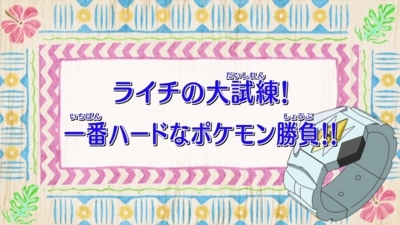 f:id:shinobu11:20170804135402j:plain:h200