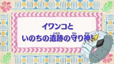 f:id:shinobu11:20170815142006j:plain:h200