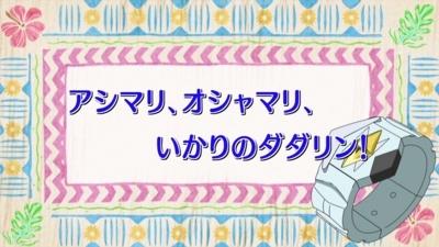 f:id:shinobu11:20170902165434j:plain:h200