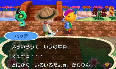 f:id:shinobu11:20170903095643j:plain