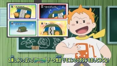 f:id:shinobu11:20170909134026j:plain:h200