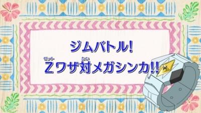 f:id:shinobu11:20170923161051j:plain:h200