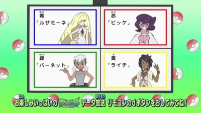 f:id:shinobu11:20171008104611j:plain:h200