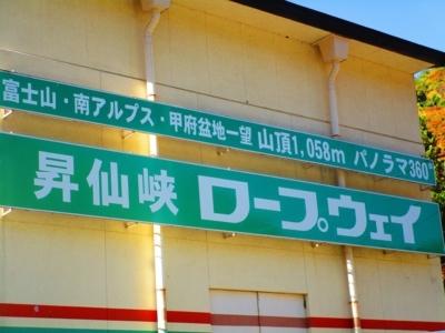 f:id:shinobu11:20171108145504j:plain