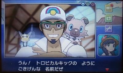 f:id:shinobu11:20171118002155j:plain