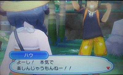 f:id:shinobu11:20171118002214j:plain