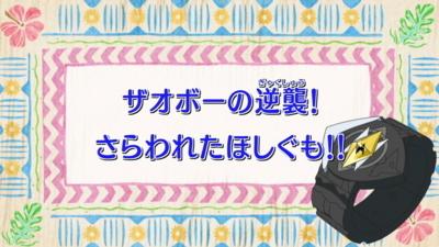 f:id:shinobu11:20171118141812j:plain:h200
