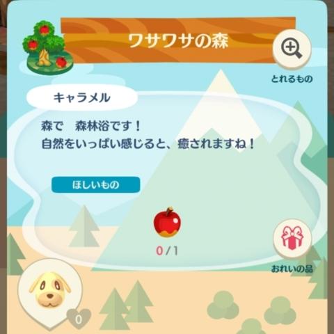 f:id:shinobu11:20171121191319j:plain