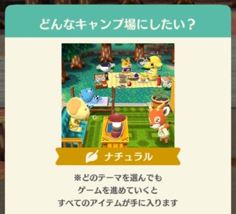 f:id:shinobu11:20171121191842j:plain
