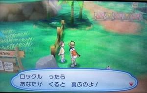f:id:shinobu11:20171127090945j:plain