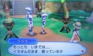 f:id:shinobu11:20171127090950j:plain