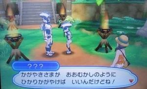 f:id:shinobu11:20171127090951j:plain