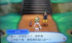 f:id:shinobu11:20171127090953j:plain