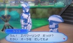 f:id:shinobu11:20171127091009j:plain