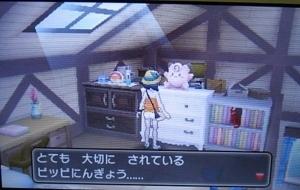 f:id:shinobu11:20171127091024j:plain