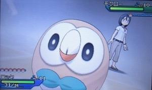 f:id:shinobu11:20171127091043j:plain