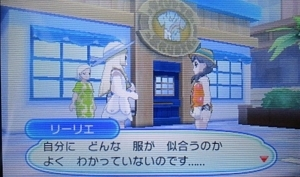 f:id:shinobu11:20171129124806j:plain