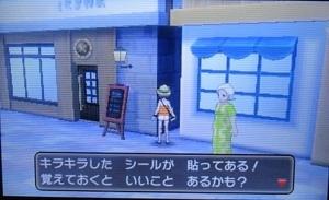 f:id:shinobu11:20171129124807j:plain