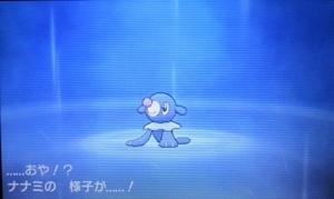 f:id:shinobu11:20171206092707j:plain