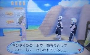 f:id:shinobu11:20171206092717j:plain