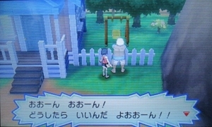 f:id:shinobu11:20171207210002j:plain