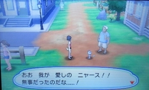 f:id:shinobu11:20171207210007j:plain
