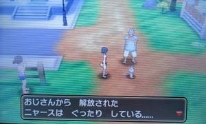 f:id:shinobu11:20171207210008j:plain