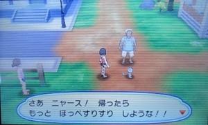 f:id:shinobu11:20171207210009j:plain