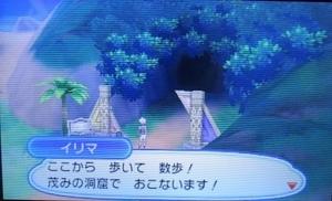 f:id:shinobu11:20171210103026j:plain